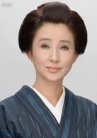 久美子 秋吉