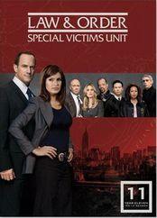 法律与秩序:特殊受害者第十一季
