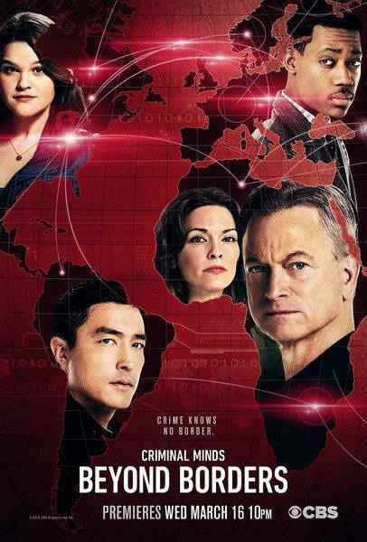 犯罪心理:穿越国界/超越边界第一季