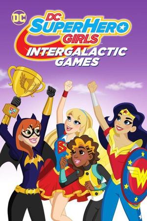 DC超级英雄美少女:星际游戏