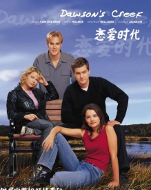 恋爱时代第三季