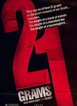21克2003