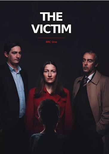 被害人/受害者第一季