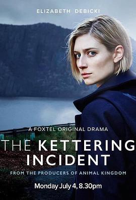 凯特琳事件第一季