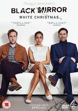 黑镜:圣诞特别篇/黑镜.圣诞特辑.白色圣诞