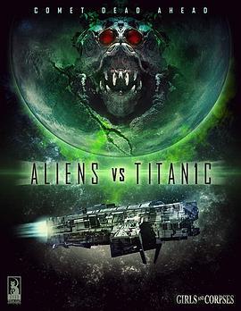 外星人大战泰坦尼克