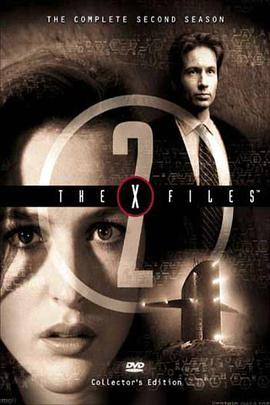 X档案第二季