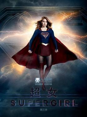 超女第三季