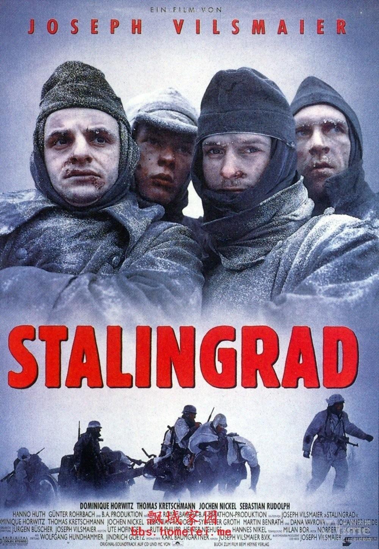 斯大林格勒战役:决战