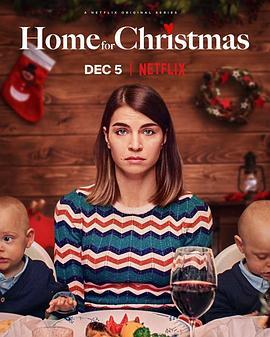 圣诞寻伴第一季